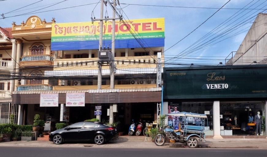 Vieng Vang hotel, Sisattanak