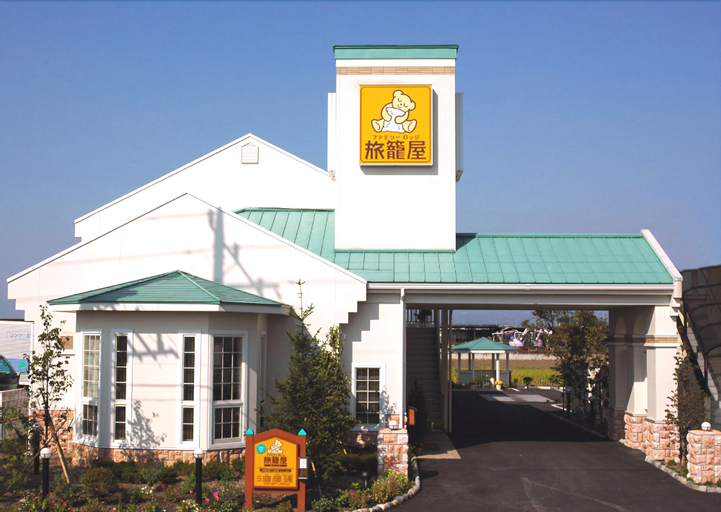 Family Lodge Hatagoya Maebashi Minami, Maebashi