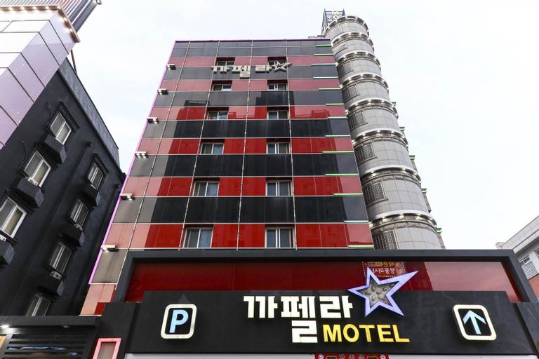 Hotel Capella, Daedeok