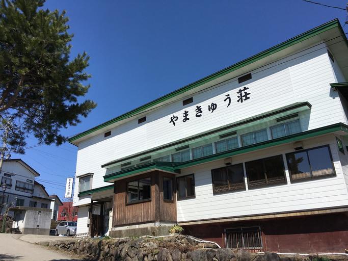 Yamakyuso, Otari