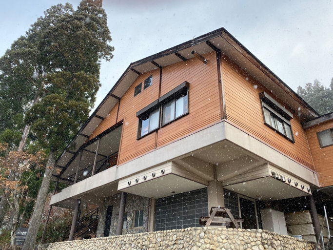 Guest House Nishiborakan, Gujō