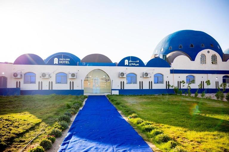 Diafa Inn, Shurtah al-Dakhlah