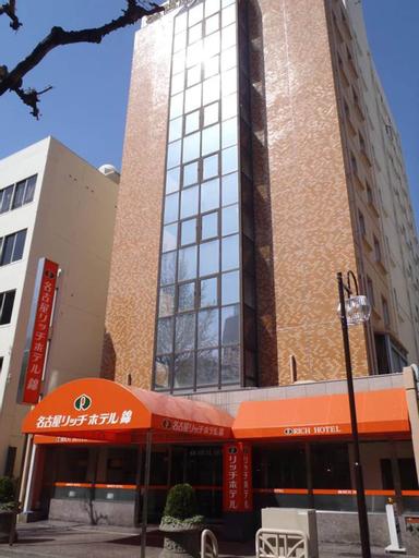 Nagoya Rich Hotel Nishiki, Nagoya