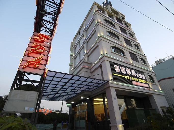 Formosa Hotel, Yulin