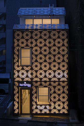 Shinjuku Miyabi Residence - Hostel, Shinjuku
