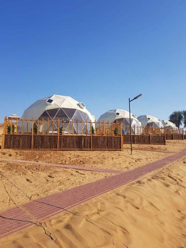 The Dunes Camping & Safari RAK,