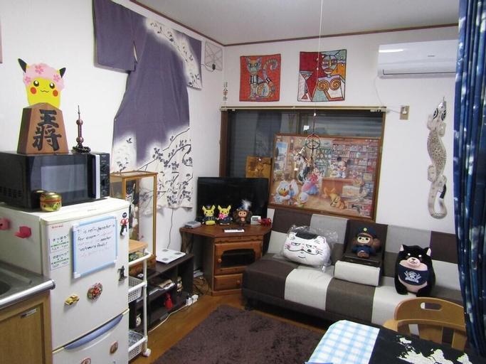Abiko Guesthouse, Abiko