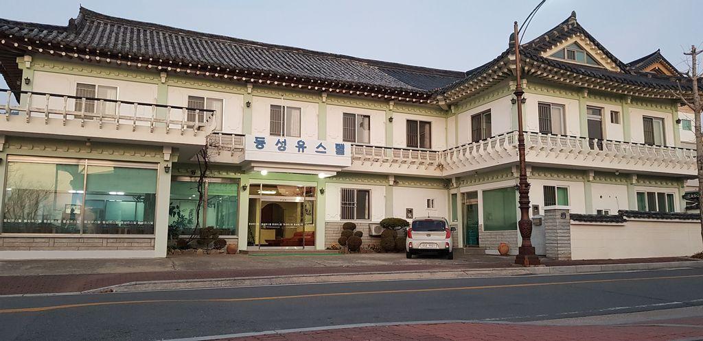 Gyeongju Dongsung Youthtel, Gyeongju