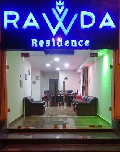 Rawda Residence, Baalbeck