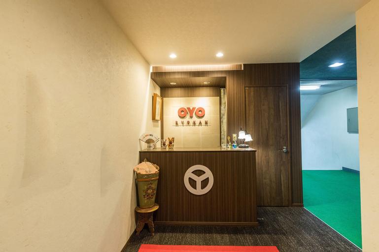 OYO Business Hotel Azalea Gunma Kusatsu, Kusatsu