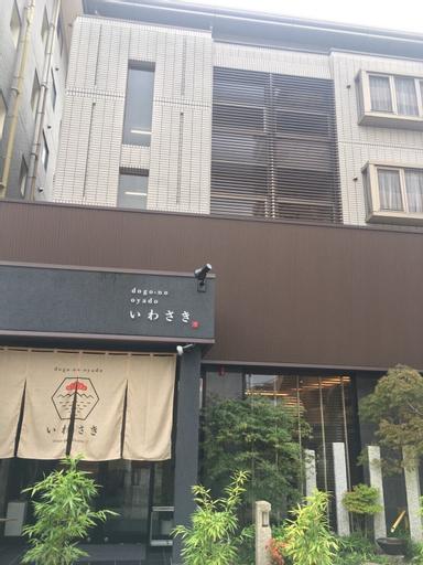 dogo-no-oyado IWASAKI, Matsuyama