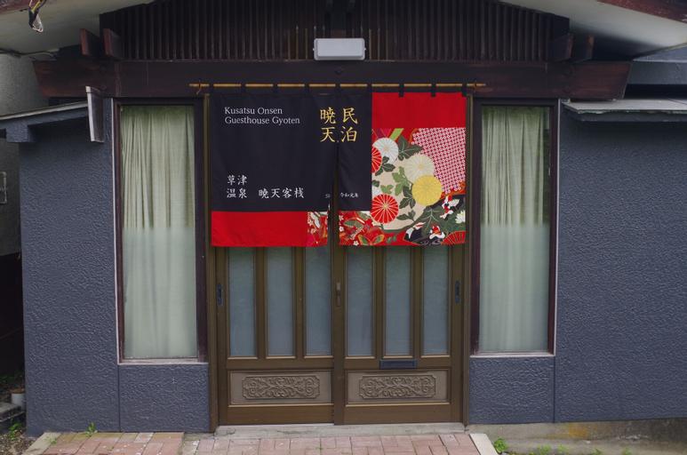 Kusatsu Onsen Guesthouse Gyoten - Hostel, Kusatsu