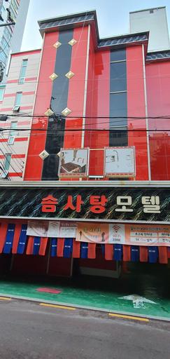Somsatang, Bucheon