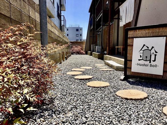 Hostel Bell, Ibaraki