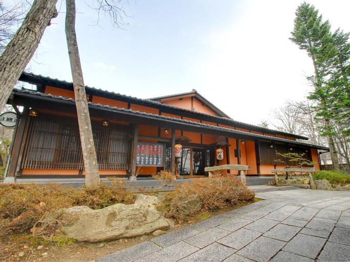 Kanouya, Ōmachi