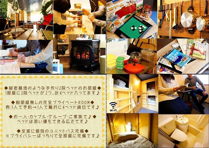 WE HOME HOTEL + Hostel & Kitchen, Ichikawa