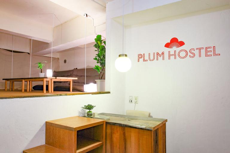 plum hostel, Odawara