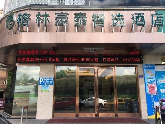GreenTree Inn Fuzhou Gushilou District North Xierhuan Road Zuohai park Express Hotel, Fuzhou