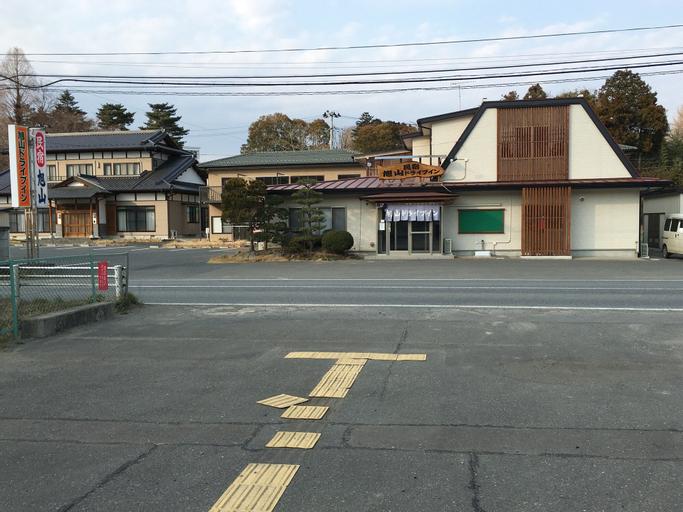 Asahiyama Drive Inn, Ishinomaki