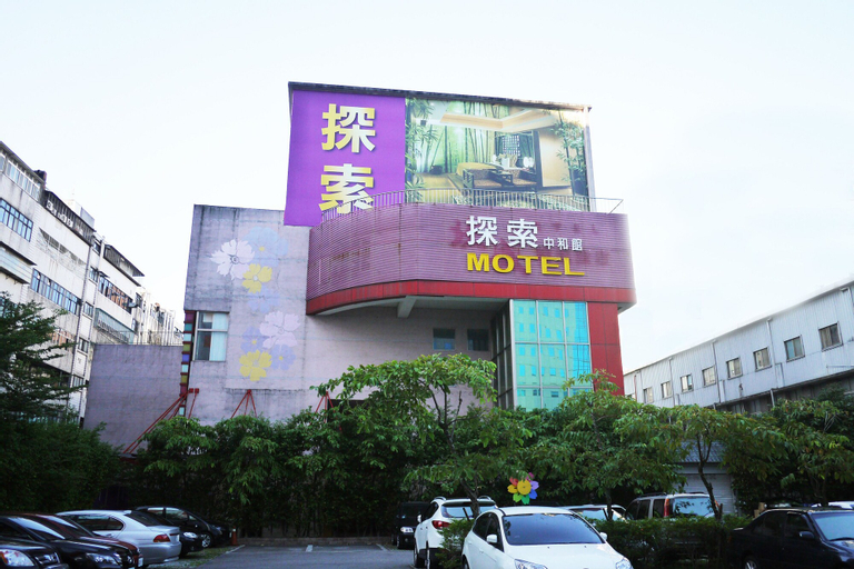 Discovery Motel - Zhonghe, New Taipei City