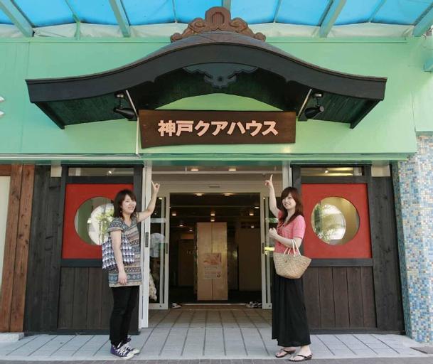 Kobe Kua House, Kobe