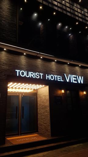 Pohang Hotel View, Pohang