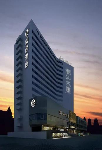 lnsail Hotels (Luohu Port Railway Station Shenzhen), Shenzhen