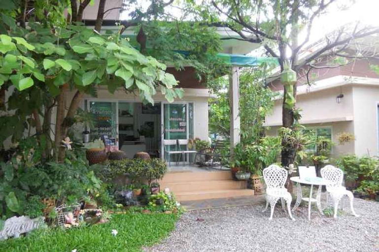 OYO 1129 Leelavadee Resort Korat, Muang Nakhon Ratchasima