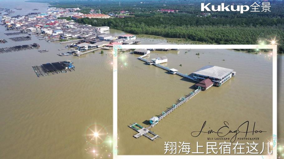 Kukup Xiang Holiday Home, Pontian