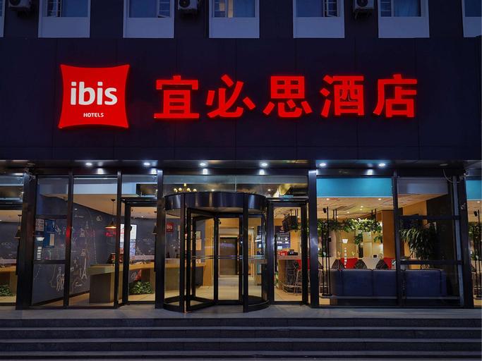 Ibis Beijing Changping Metro Station Hotel, Beijing