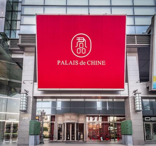 Palais de Chine Hotel, Taipei City