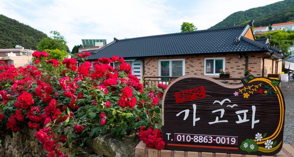 Namhae Gagopa Pension, Namhae
