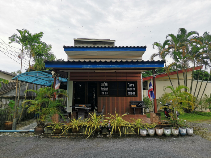 Nest Villa, Takua Thung