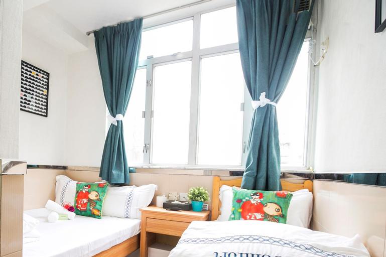 Kwong Hang Travel Guesthouse, Yau Tsim Mong