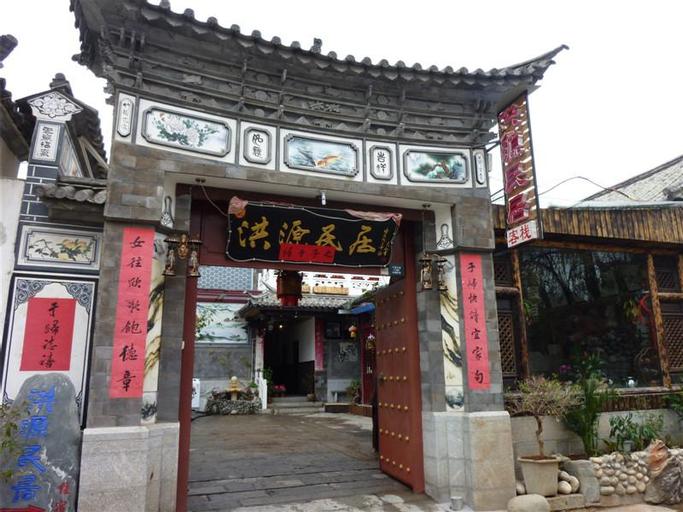 Dali Hong Yuan Inn, Dali Bai