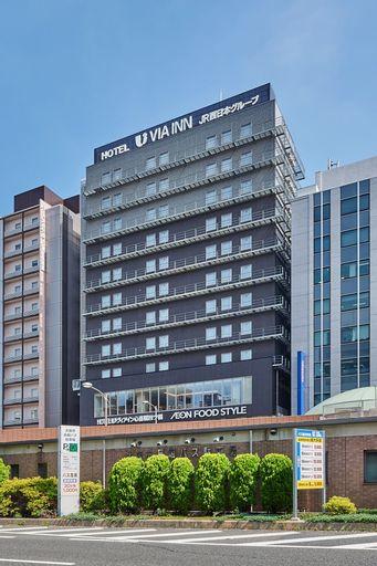 Via Inn Shinsaibashi Yotsubashi, Osaka
