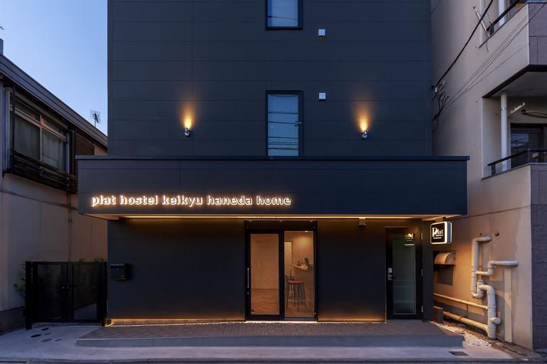 plat hostel keikyu haneda home, Ōta