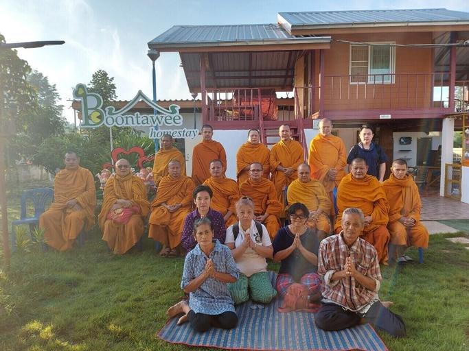 Boontawee homestay, Muang Khon Kaen