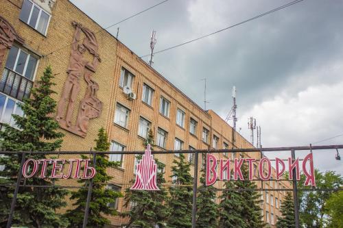 Отель Виктория - ZURO, Ul'yanovsk