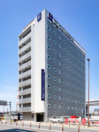Comfort Hotel Kurosaki, Kitakyūshū