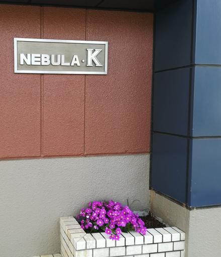 Nebula K, Kumagaya