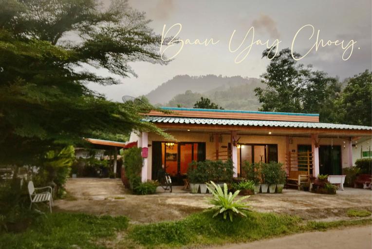 Baan Yaychoey Kiriwong, Lan Saka
