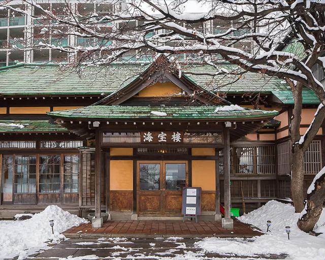 KAIHOUROU CLUB, Otaru