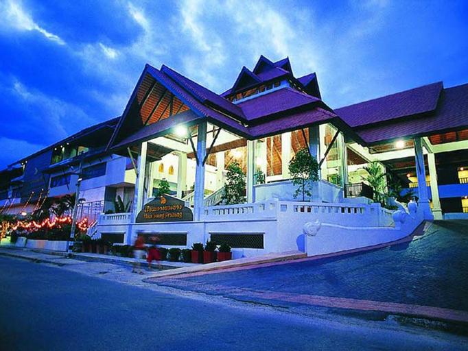 BP Chiang Mai City Hotel, Muang Chiang Mai