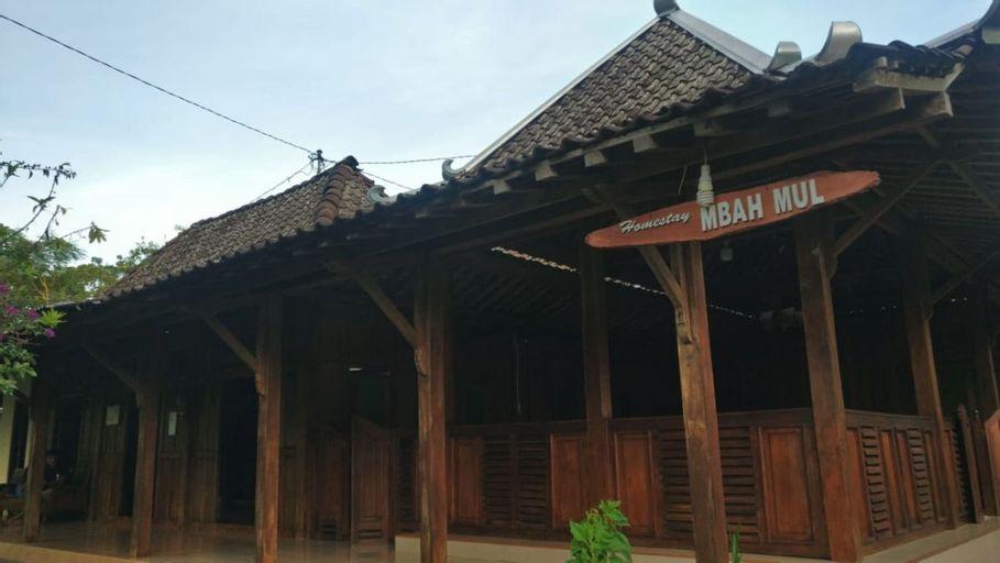 Homestay Mbah Mul, Bantul