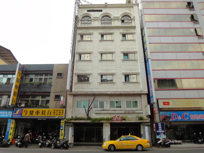 Hua Yue Hotel, Taoyuan