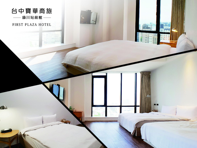 The First Plaza Hotel, Taichung