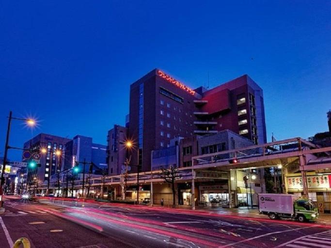 Kurume Washington Hotel Plaza, Kurume