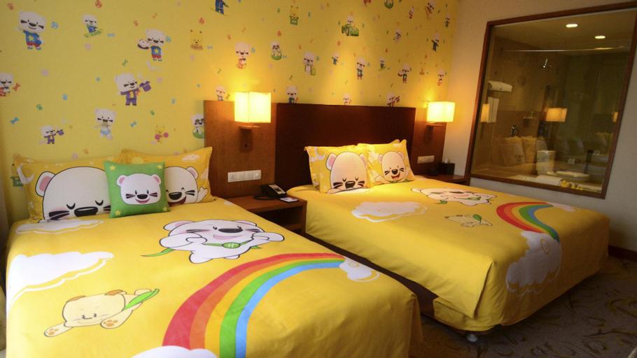 Holiday Inn Resort Changbaishan, Baishan