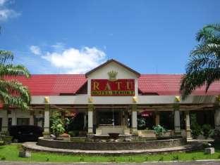 Ratu Hotel & Resort, Jambi